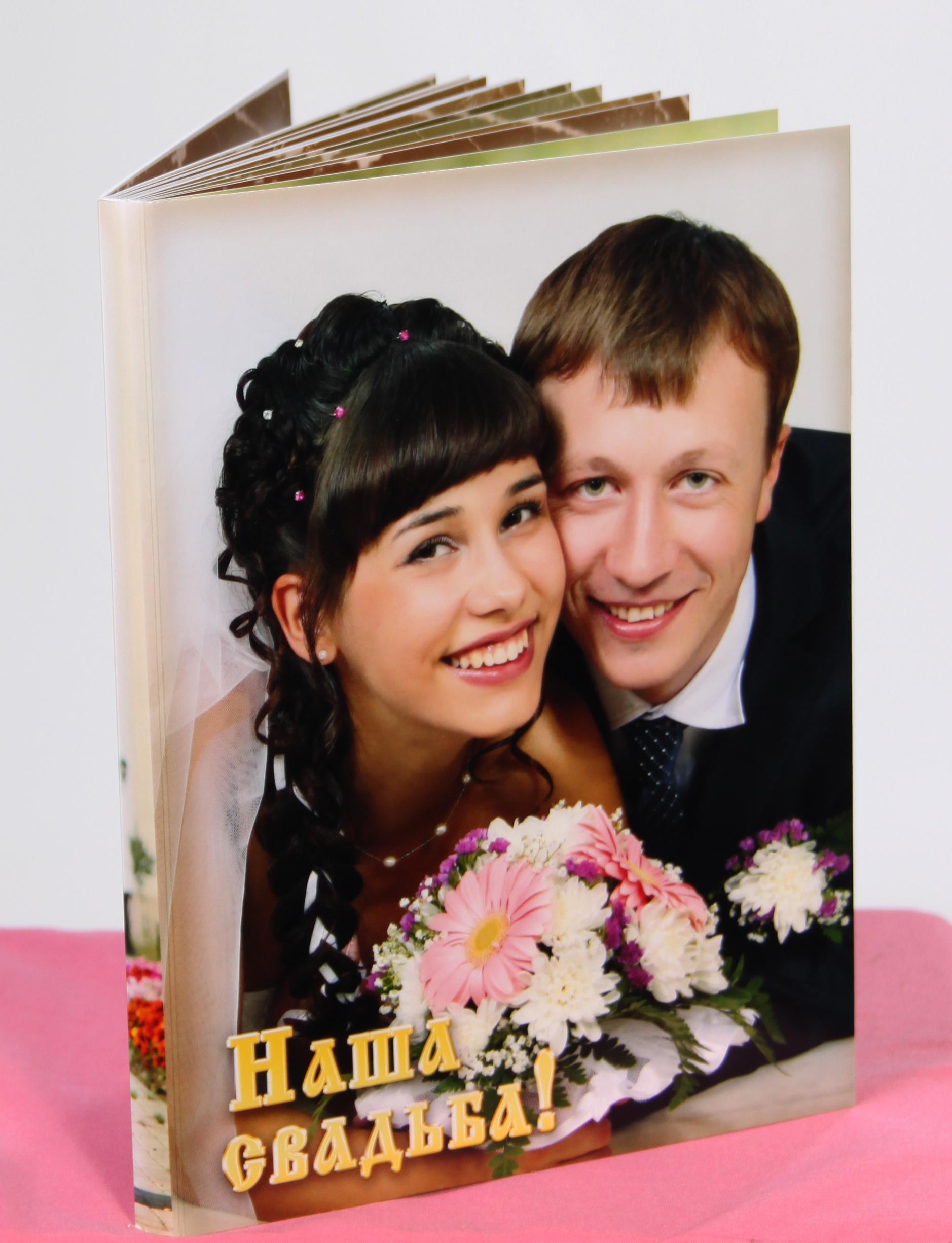 Сборник частных фото молодых семейных пар 14 фотография